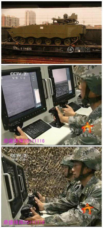 Противотанковый ракетный комплекс AFT-20 (Китай)