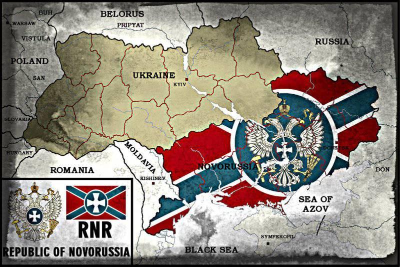 Петр Акопов: Зачем нужна Новороссия?