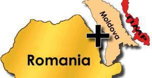 Как делается новейшая история «Великой Румынии»