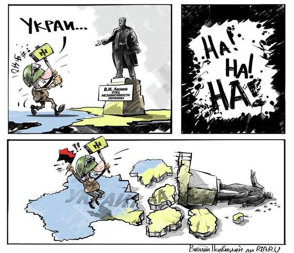 'Украина уже не будет единым государством' ©