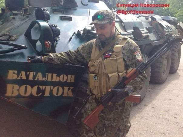 Сводки от ополчения Новороссии за 4-5 октября 2014 года