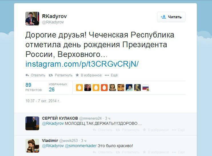 http://topwar.ru/uploads/posts/2014-10/1412715446_55.jpg
