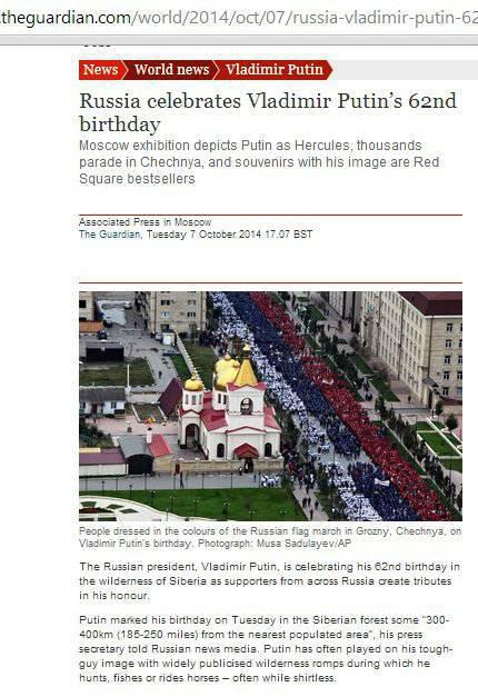 http://topwar.ru/uploads/posts/2014-10/1412716986_musornyy-konteyner.jpg