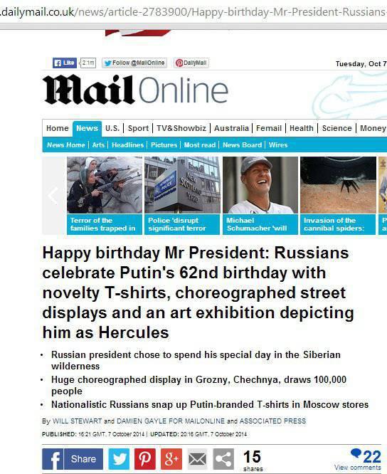 http://topwar.ru/uploads/posts/2014-10/1412717790_y.jpg