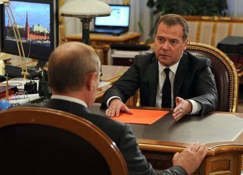 """Девальвация рубля и охлаждение в отношениях Путина с """"либералами"""""""