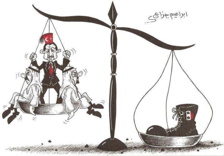 Новоосманский зуд Эрдогана