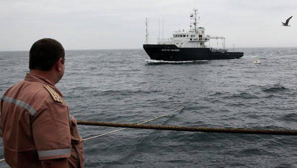 새로운 수로 선박, Pacific Fleet이 처음 항해를 시작했습니다.