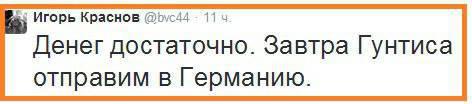 Очередное свидетельство того, что на стороне украинских карателей воюют наёмники из Прибалтики