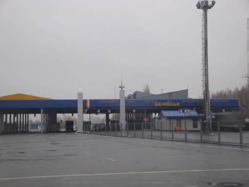"""यूक्रेनी सीमा गार्ड """"जानते हैं"""" कि यूक्रेन में युद्ध कैसे शुरू हुआ"""