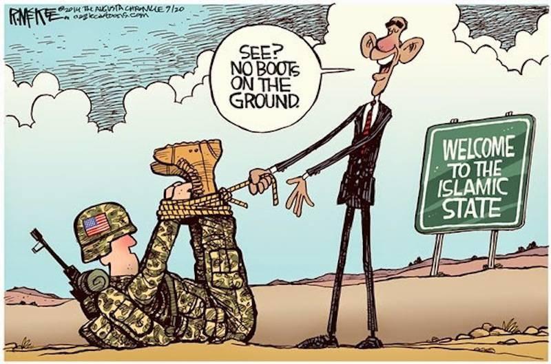 Обама, ау!