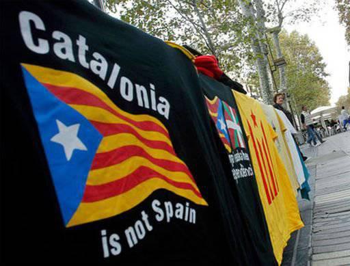 카탈로니아 어 폭동