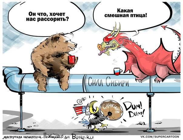 Китайский прорыв