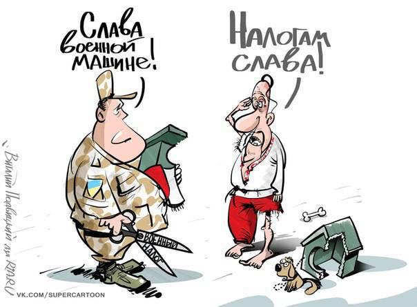 Украина станет «военным государством»: планы и реальность