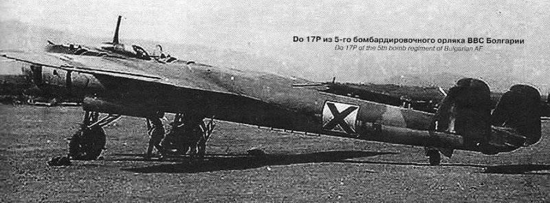 История ВВС Болгарии. Часть 2. Болгарские ВВС во Второй мировой войне (1939-1945 гг.)