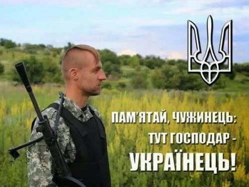 यूक्रेन एक राष्ट्रीयता नहीं है, बल्कि एक ज़ोंबी वायरस है