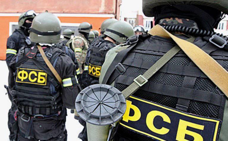 तातारस्तान में हिरासत में लिए गए आतंकवादी संगठन के सदस्य