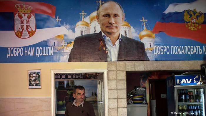 Запад напуган визитом Путина в Сербию