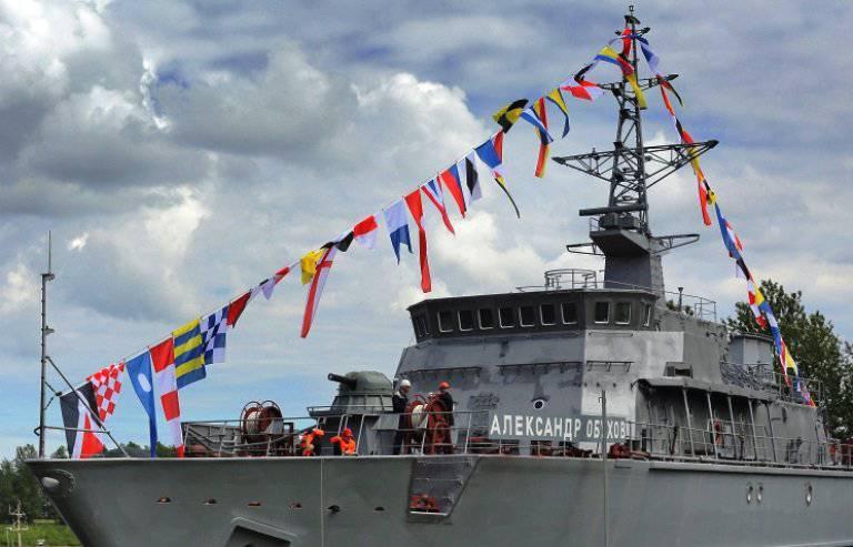2番目の掃海艇のグラスファイバー船体は、今年の2015の春に製造されます。