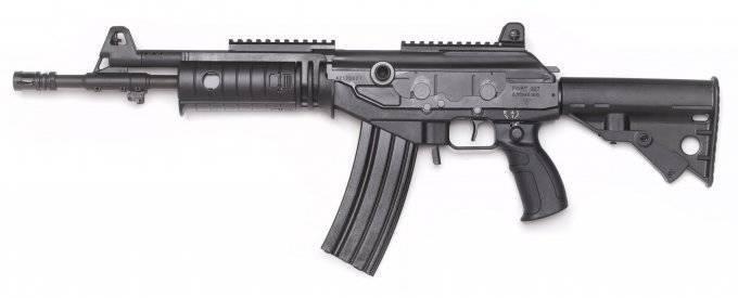 """Nueva industria militar ucraniana: fusiles de asalto """"Fort-227"""" y """"Fort-228"""""""