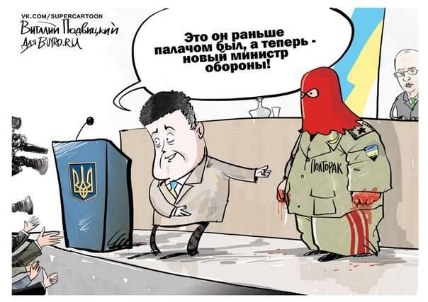 http://topwar.ru/uploads/posts/2014-10/1413610111_ya-vatnik-politika-pesochnica-politoty-podvickiy-1597838.jpeg