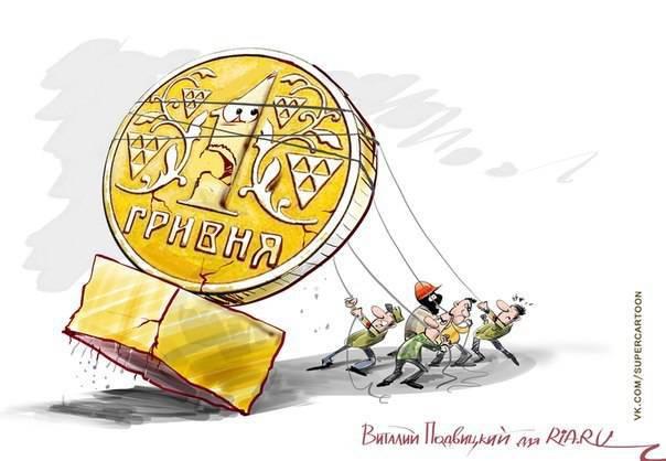 http://topwar.ru/uploads/posts/2014-10/1413610138_ya-vatnik-politika-pesochnica-politoty-grivna-1576793.jpeg