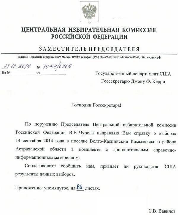 http://topwar.ru/uploads/posts/2014-10/1413611169_b0dq2s-iuaagrnl.jpg