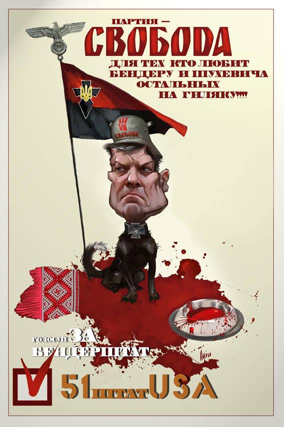 http://topwar.ru/uploads/posts/2014-10/1413611825_ya-vatnik-raznoe-ukraina-vybory-1533085.jpeg