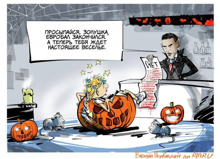 http://topwar.ru/uploads/posts/2014-10/1413612127_90864359.jpg