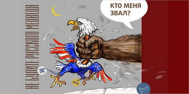 http://topwar.ru/uploads/posts/2014-10/1413612403_0810_31.jpg