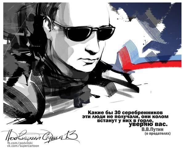 http://topwar.ru/uploads/posts/2014-10/1413612481_dxfiqkzoq_o.jpg
