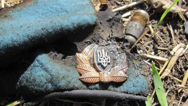 Relatórios da milícia da Nova Rússia para o ano de outubro 17 2014