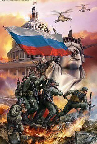 О целях новой мировой войны