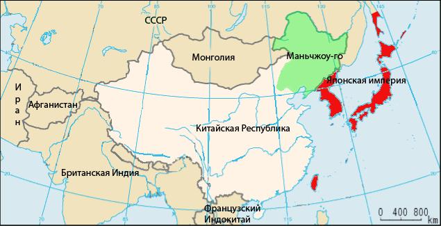 Маньчжоу го карта гашение марок это