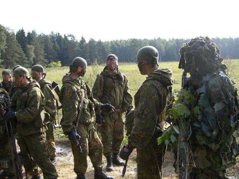 러시아 연방 특수 부대의 날