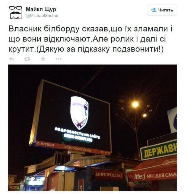 http://topwar.ru/uploads/posts/2014-10/1414213481_kiev777.jpg