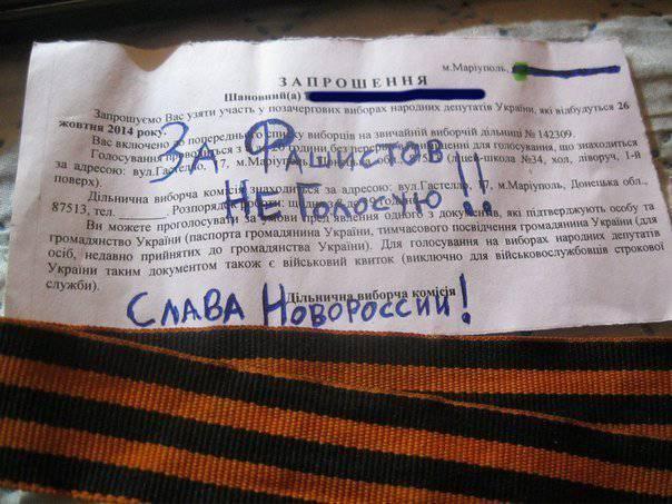 """Primeiro Ministro DNI: No Parlamento ucraniano passou a """"festa de guerra"""""""