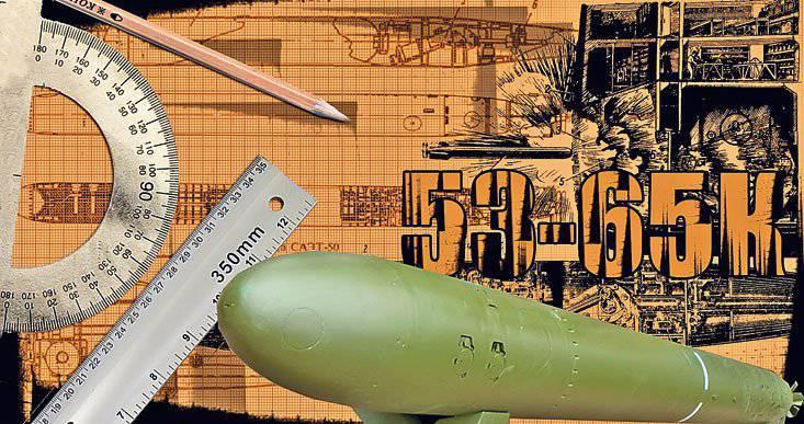 Armeros subterráneos. El mejor torpedo soviético apareció en violación de todas las reglas concebibles.
