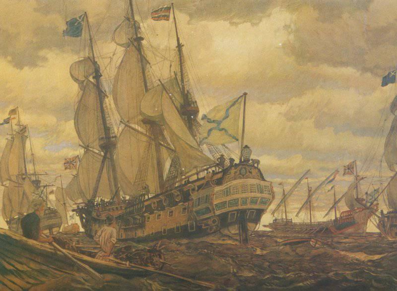 30 октября - День основания Военно-морского флота России
