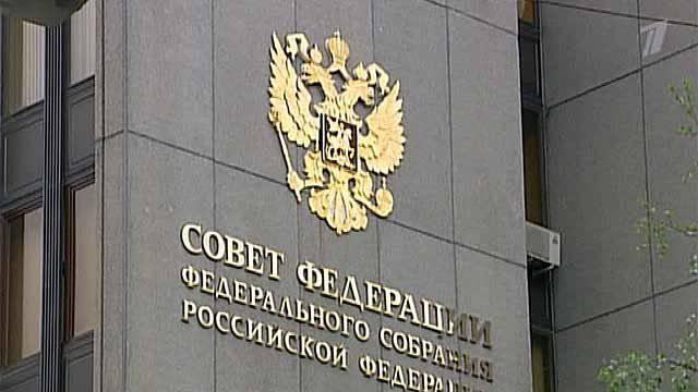 फेडरेशन काउंसिल ने झुकोवस्की के नाम पर एक अनुसंधान केंद्र के निर्माण को मंजूरी दी