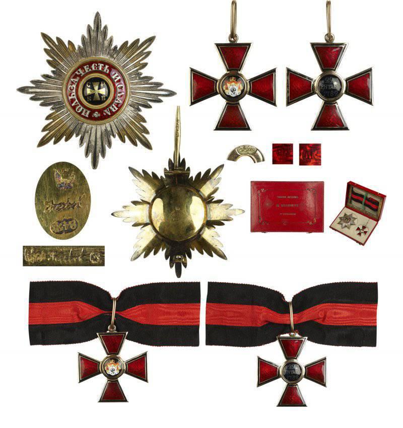 картинки тегом картинки орденов рос империи том году