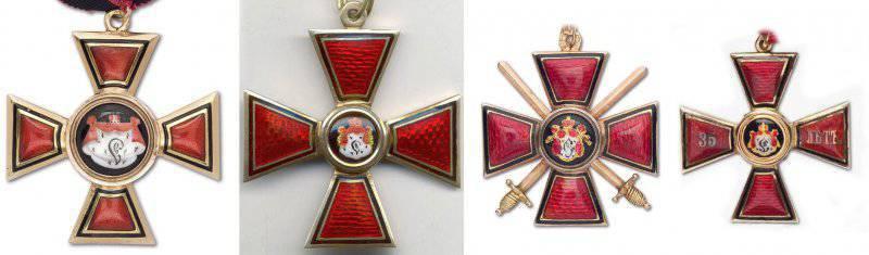 Ордена и медали Российской империи. Орден Святого Владимира