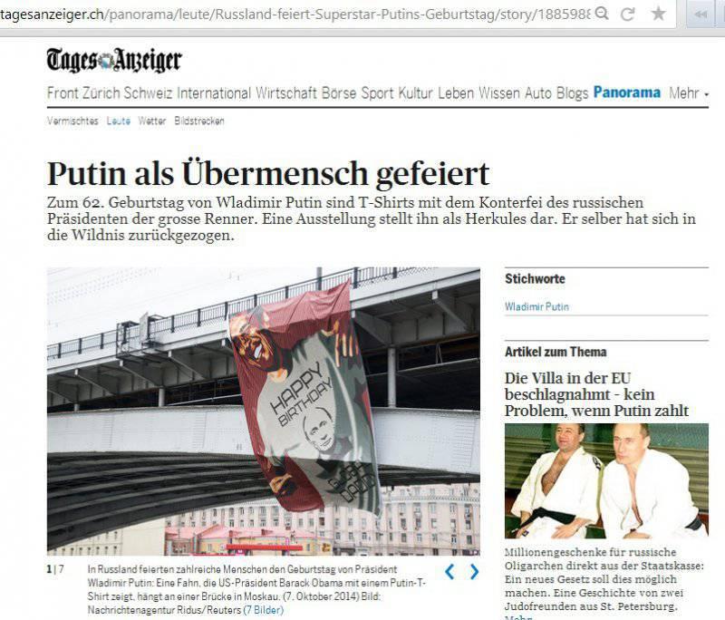 http://topwar.ru/uploads/posts/2014-10/thumbs/1412718443_mb.jpg