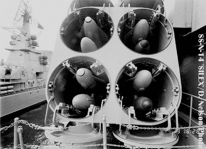 Ракетные противолодочные комплексы «Метель» и «Раструб-Б»