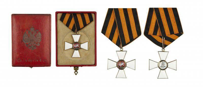 Ордена и медали Российской империи. Орден Святого Георгия