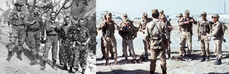 День подразделений спецназа ВС РФ