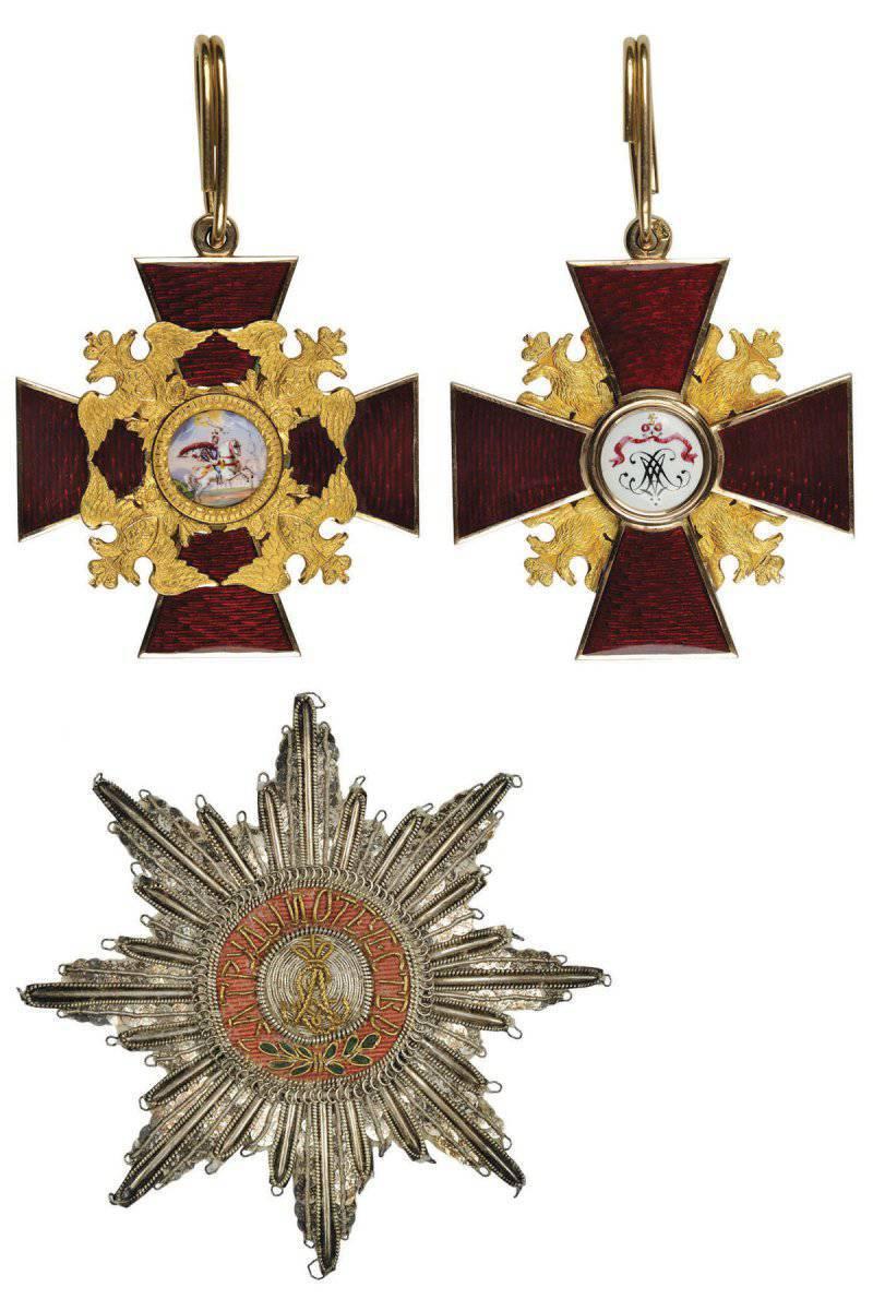 Ордена и медали Российской империи. Орден Александра Невского