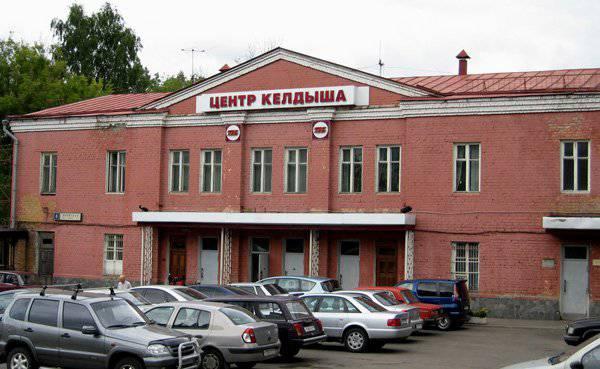 궤도에서, 러시아 생산의 차세대 플라즈마 엔진