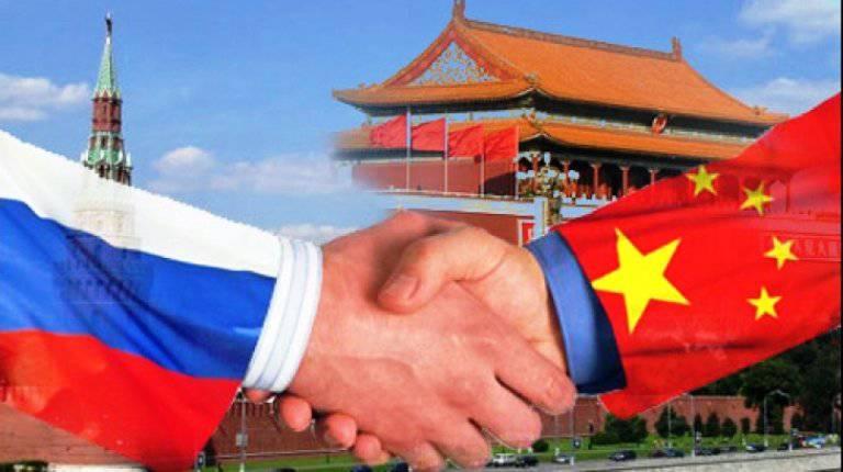 Американский эксперт: Запад не сможет разделить Китай и Россию