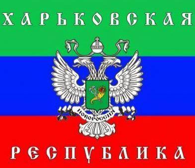 Харьковский партизанский отряд уничтожил более 100 бандеровско-фашистских оккупантов