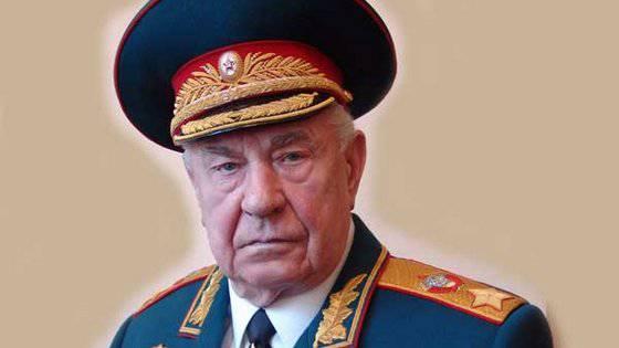 90-летний юбилей маршала Советского Союза Д.Т.Язова